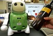 winerobot