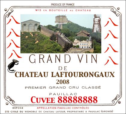 chateau 88888888