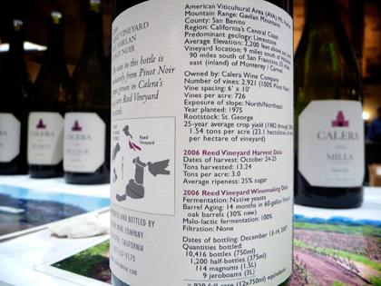 calera wine back label