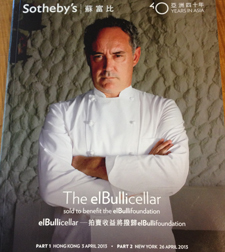elbulli_wine_auction