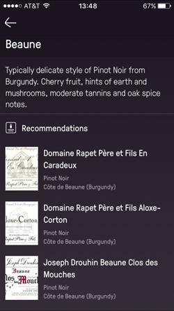 wine_app_wine_ring